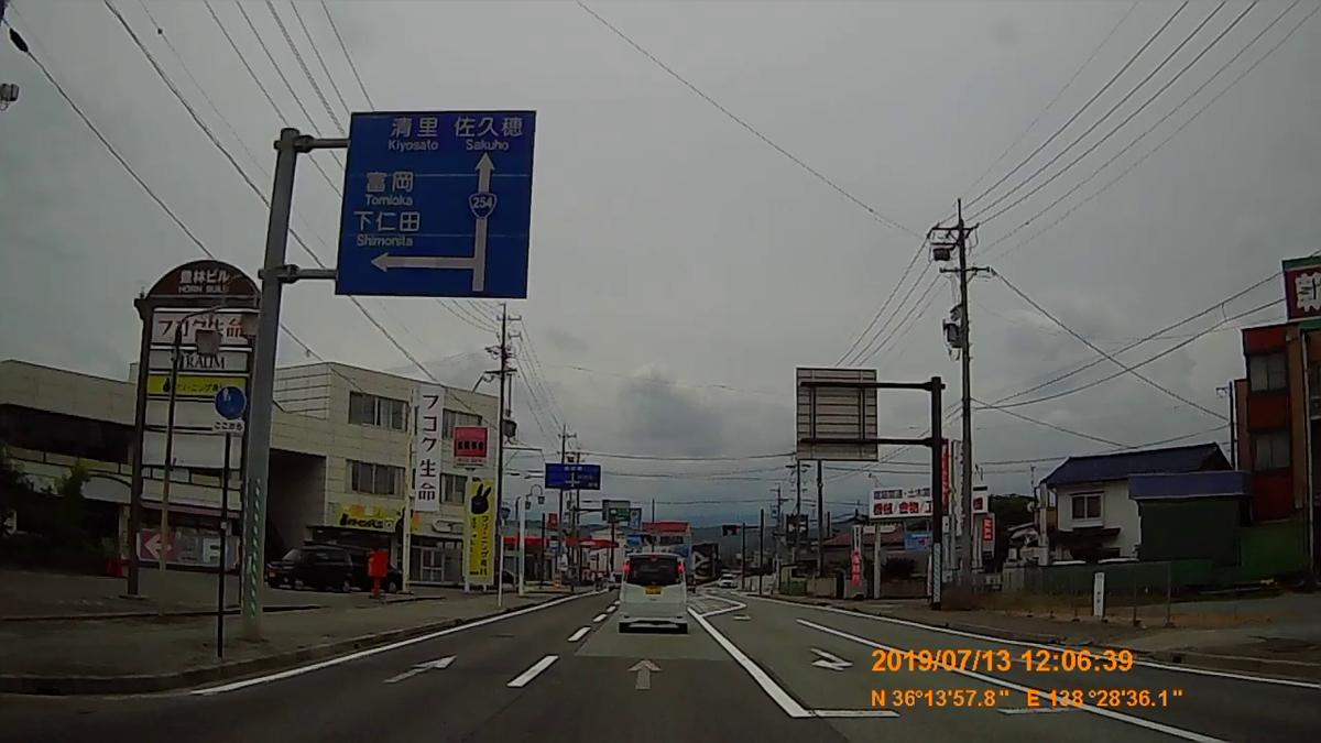 f:id:japan_route:20190905233242j:plain