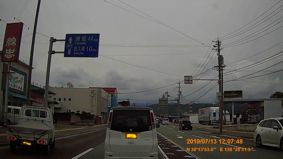 f:id:japan_route:20190905233255j:plain
