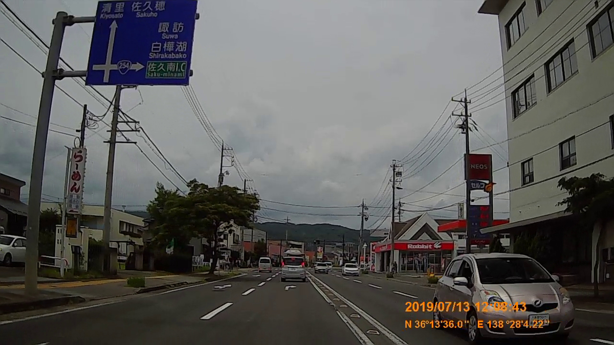 f:id:japan_route:20190905233307j:plain