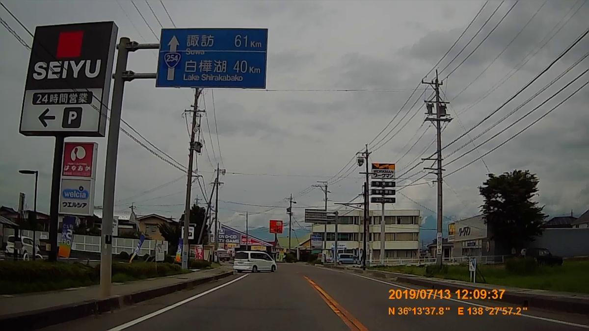 f:id:japan_route:20190905233339j:plain