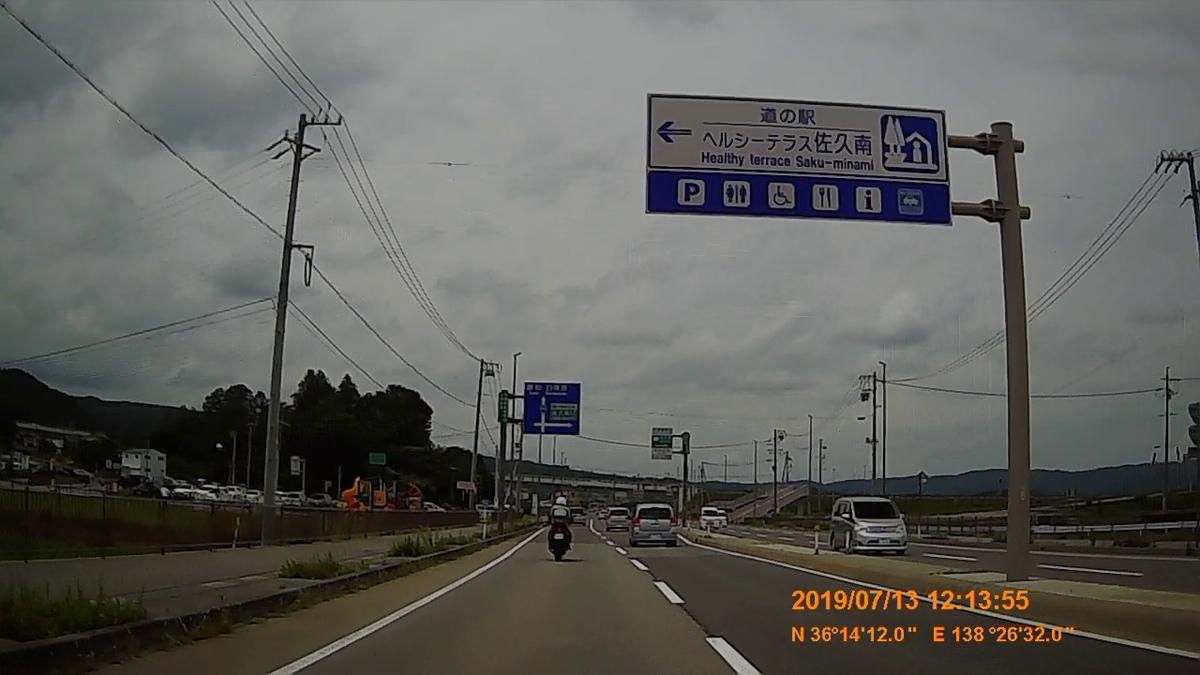 f:id:japan_route:20190905233504j:plain