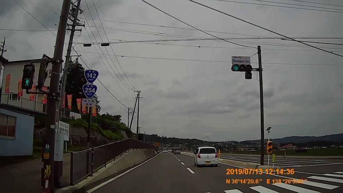 f:id:japan_route:20190905233611j:plain