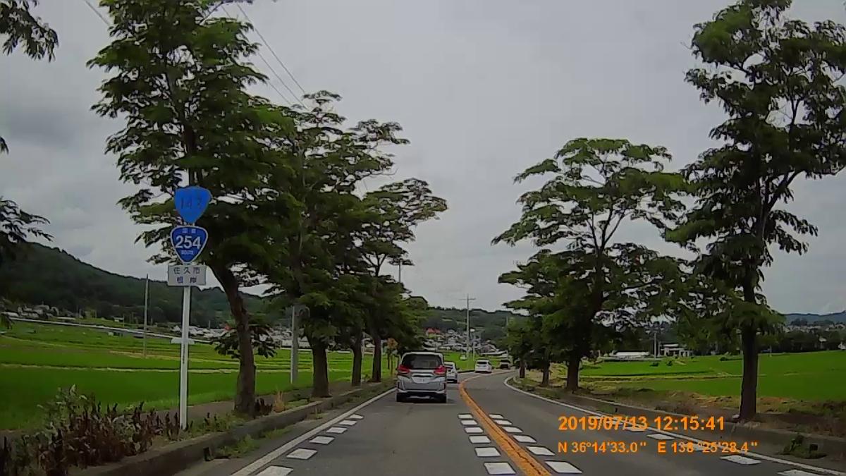 f:id:japan_route:20190905233645j:plain