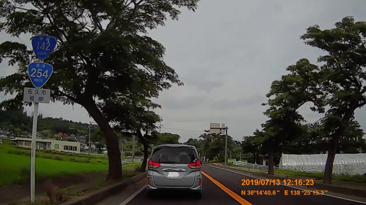 f:id:japan_route:20190905233722j:plain