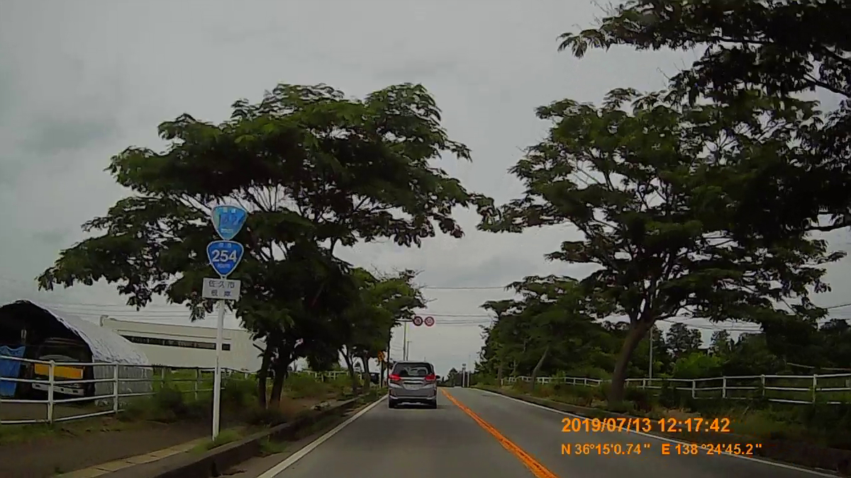 f:id:japan_route:20190905233754j:plain