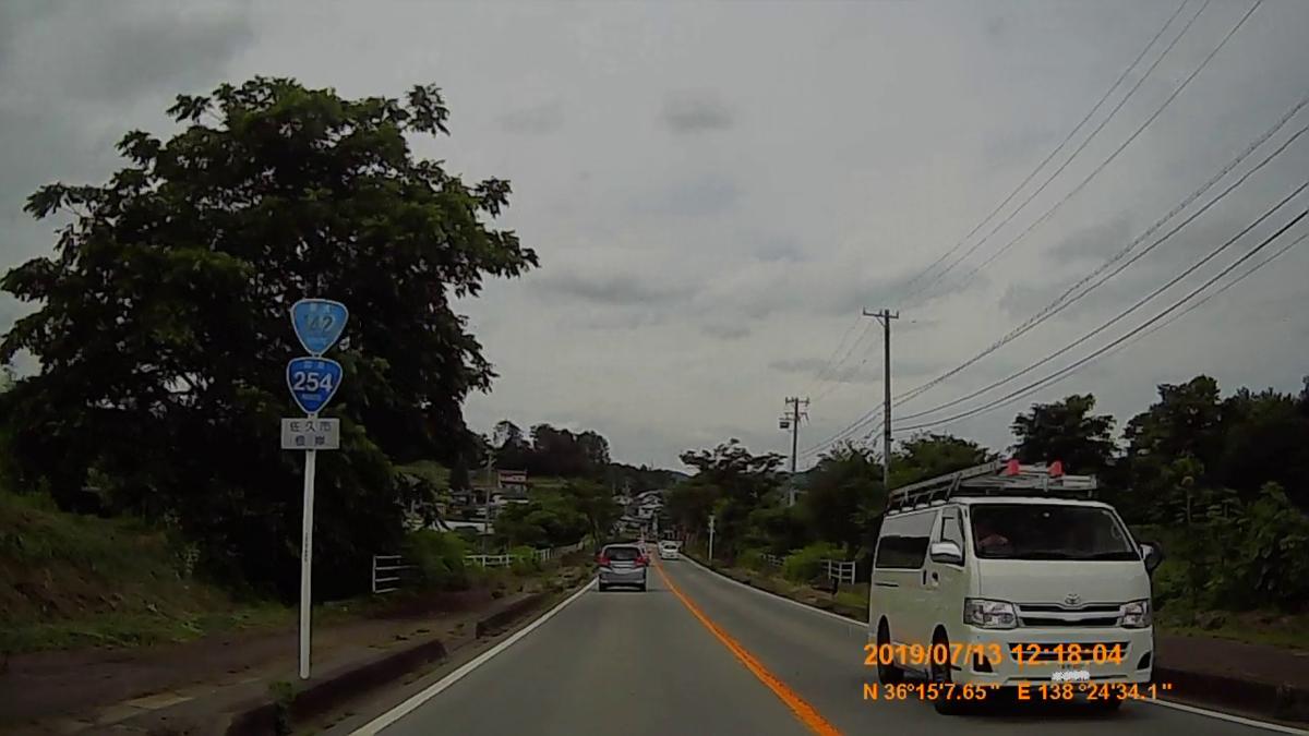 f:id:japan_route:20190905233806j:plain