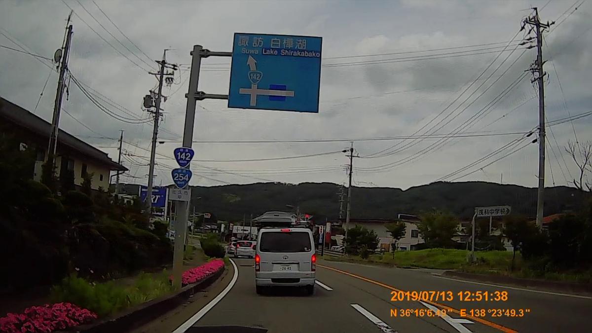 f:id:japan_route:20190905233843j:plain