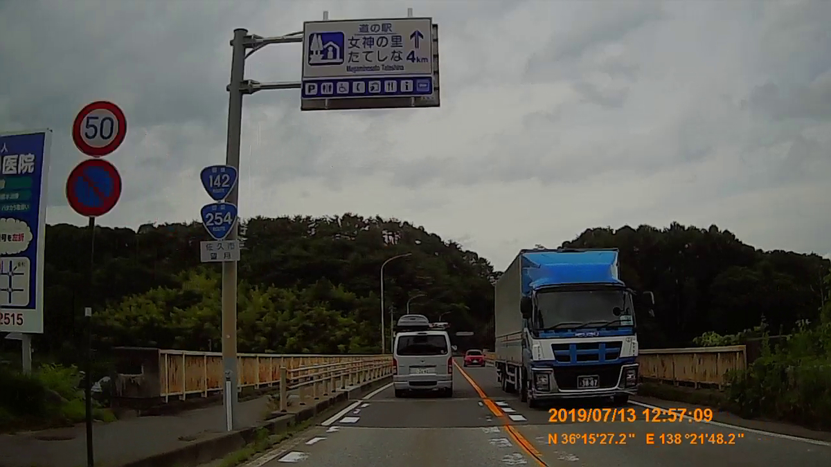 f:id:japan_route:20190905233917j:plain