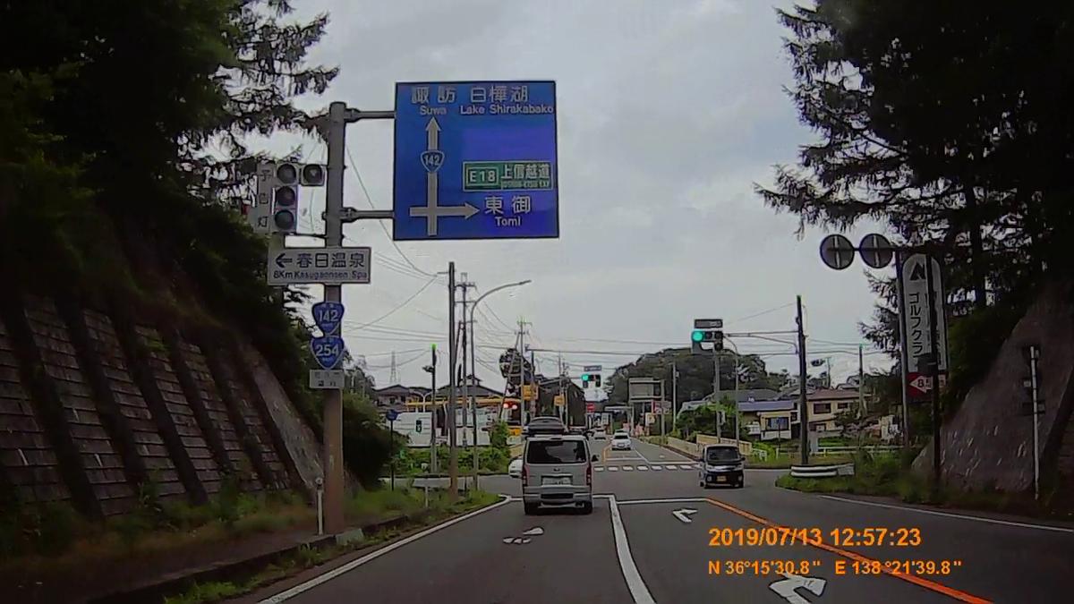 f:id:japan_route:20190905233926j:plain