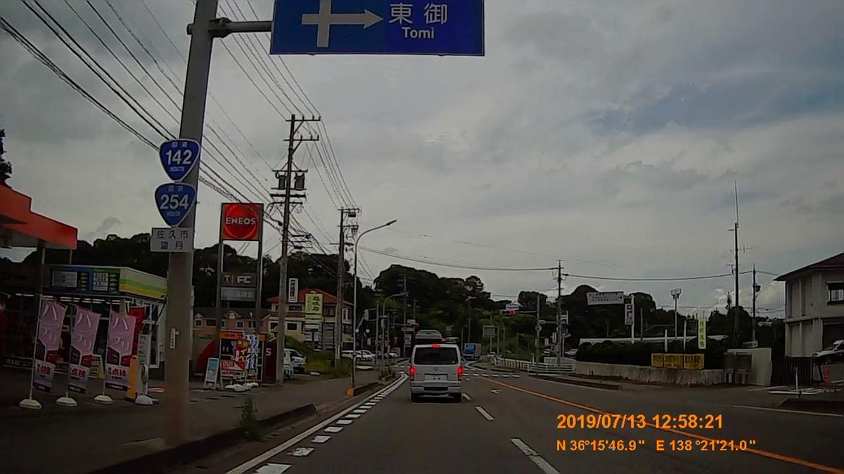 f:id:japan_route:20190905233935j:plain