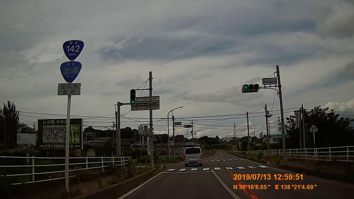 f:id:japan_route:20190905233956j:plain