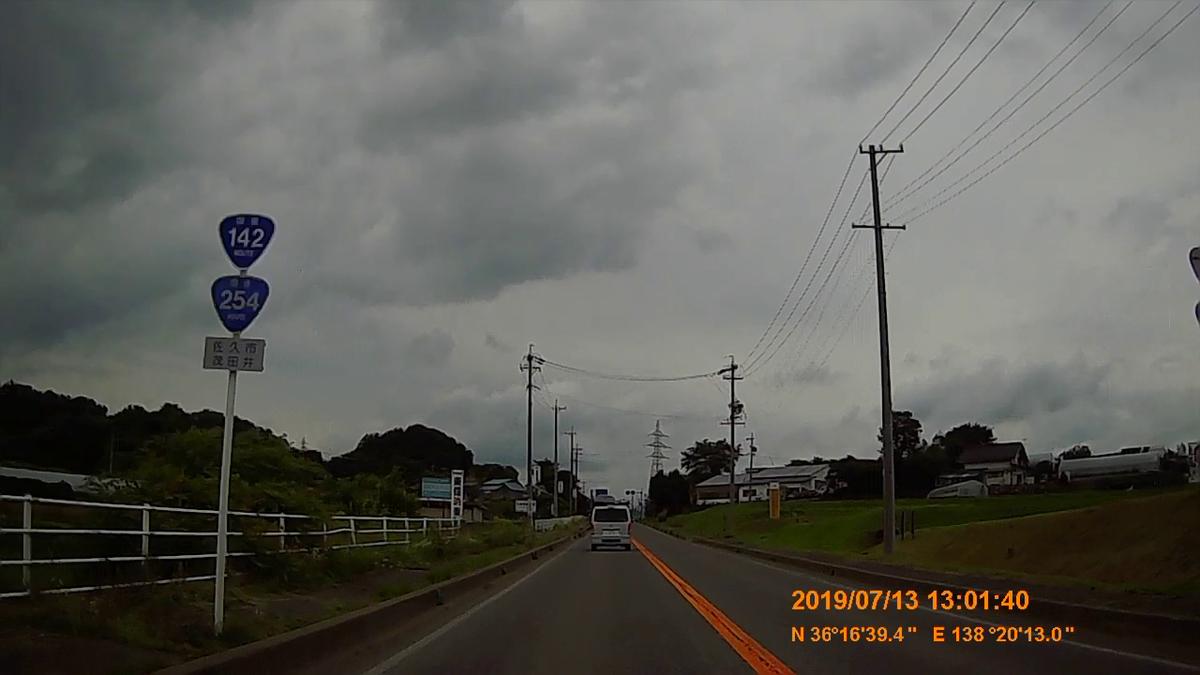 f:id:japan_route:20190905234015j:plain