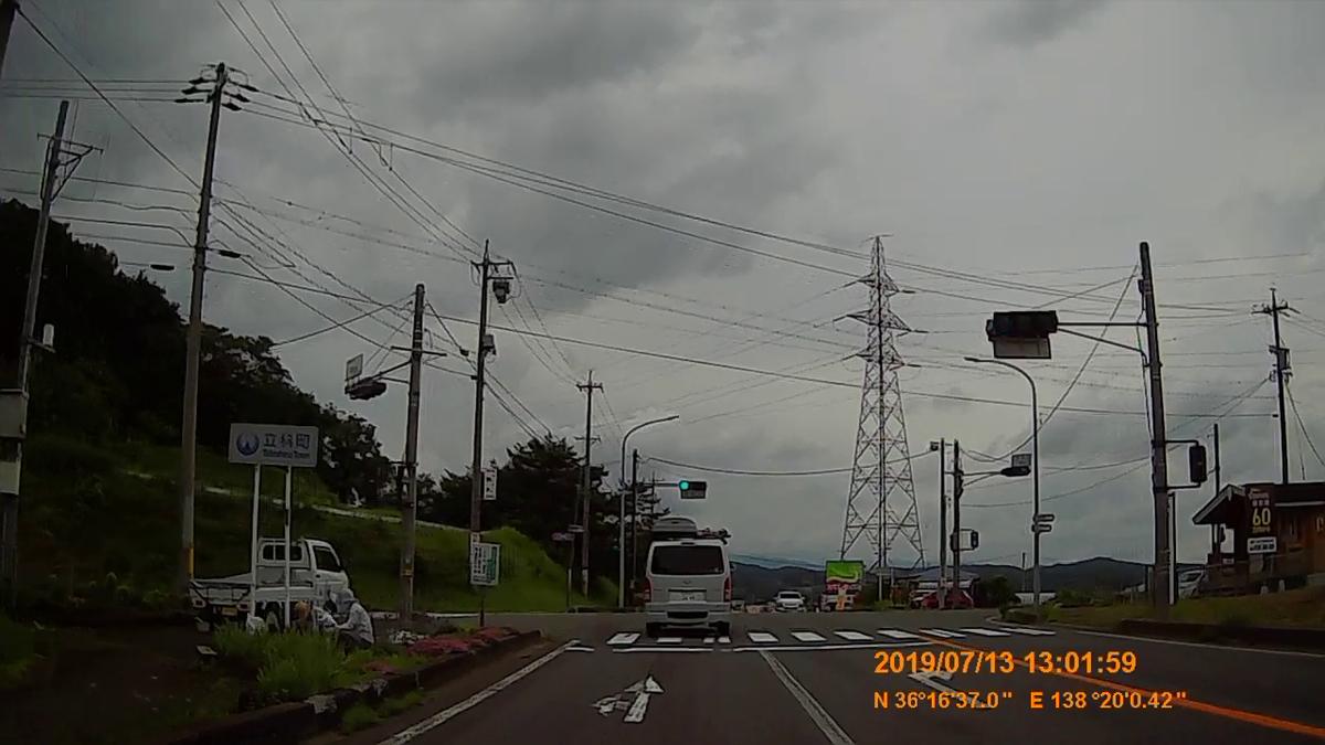f:id:japan_route:20190905234022j:plain
