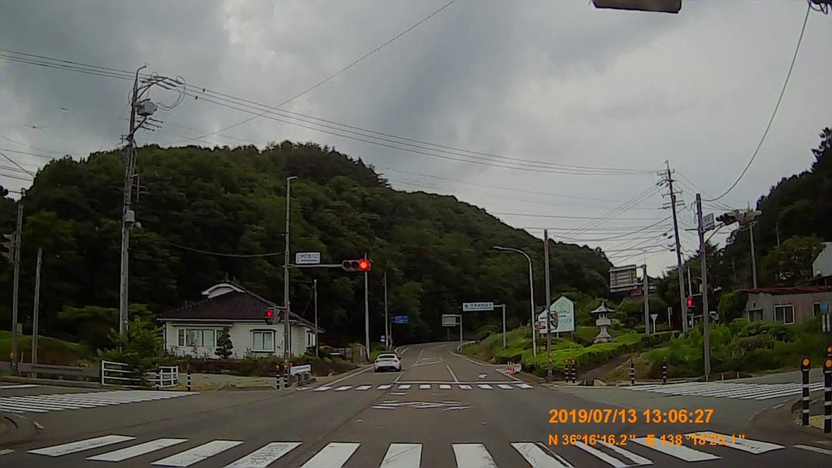 f:id:japan_route:20190905234100j:plain
