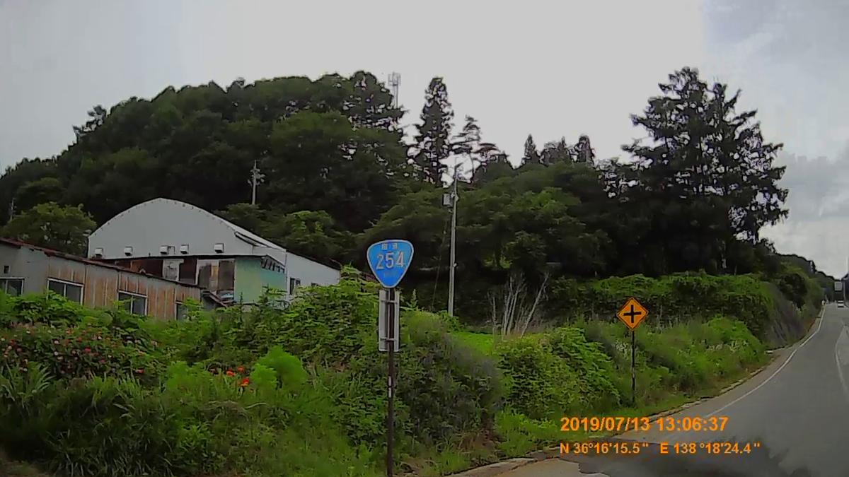 f:id:japan_route:20190905234117j:plain