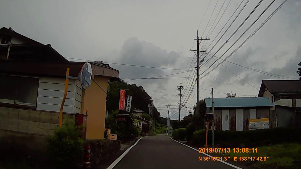 f:id:japan_route:20190905234222j:plain