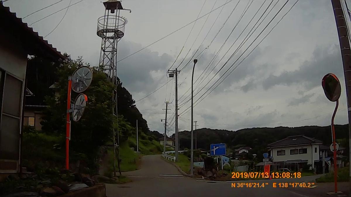 f:id:japan_route:20190905234237j:plain