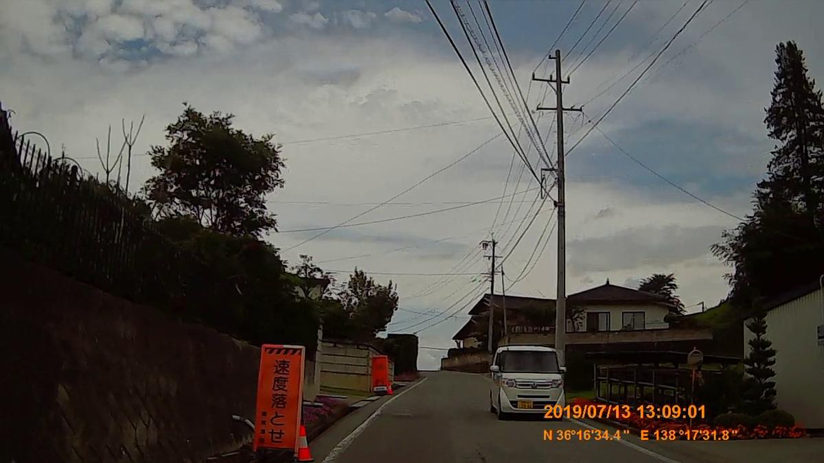 f:id:japan_route:20190905234249j:plain
