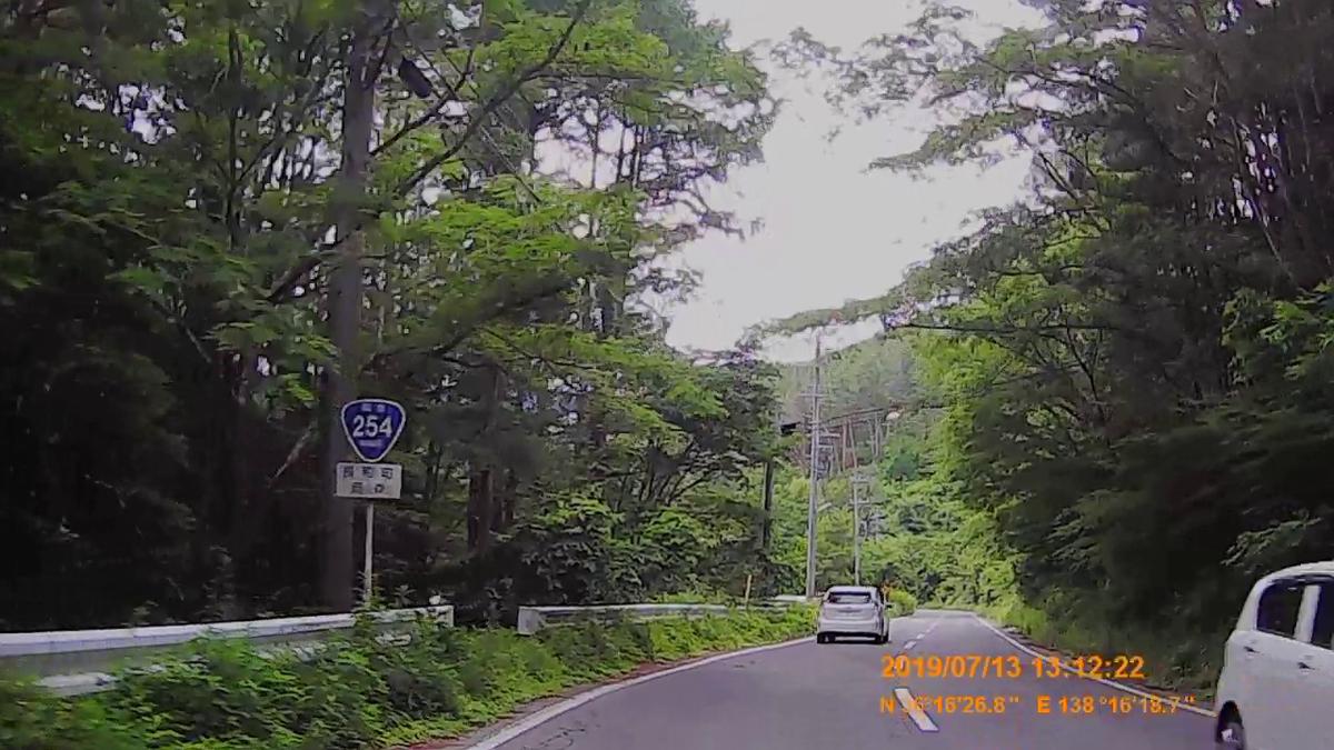 f:id:japan_route:20190905234418j:plain
