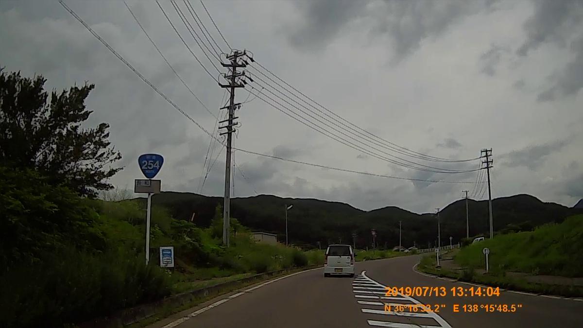 f:id:japan_route:20190905234427j:plain