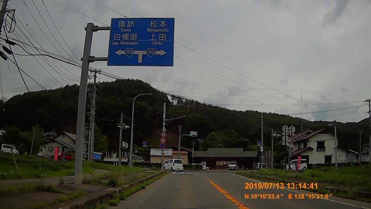 f:id:japan_route:20190905234436j:plain