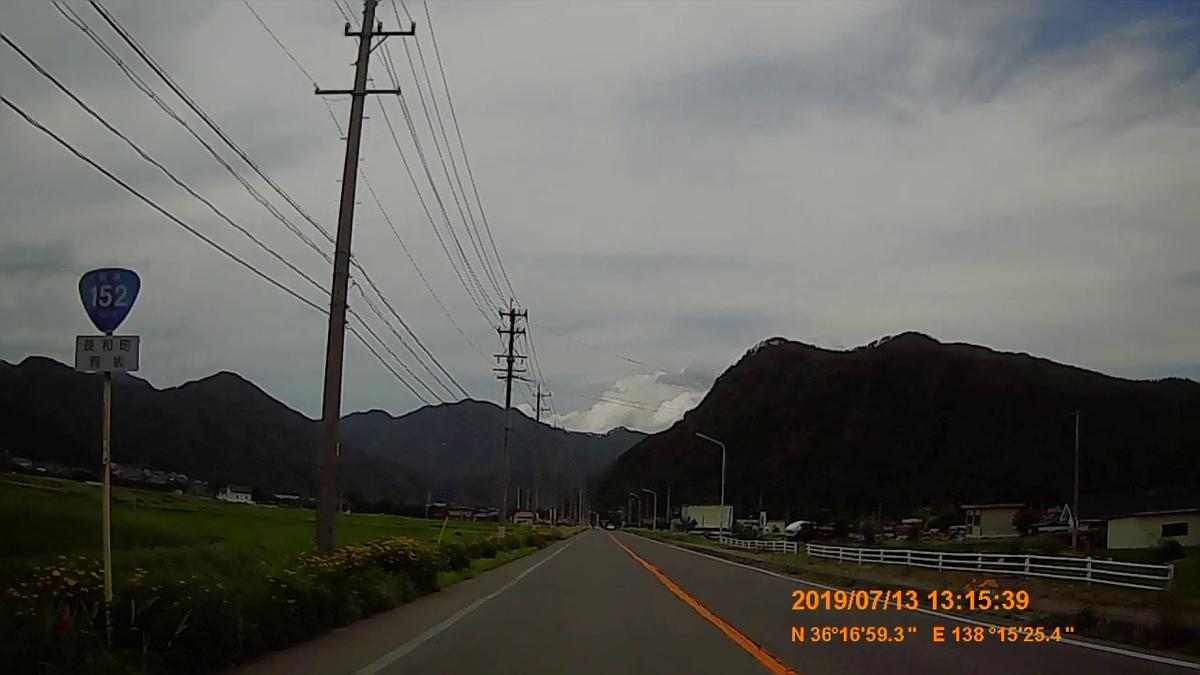 f:id:japan_route:20190905234500j:plain