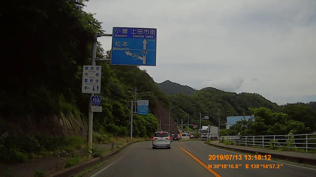 f:id:japan_route:20190905234517j:plain