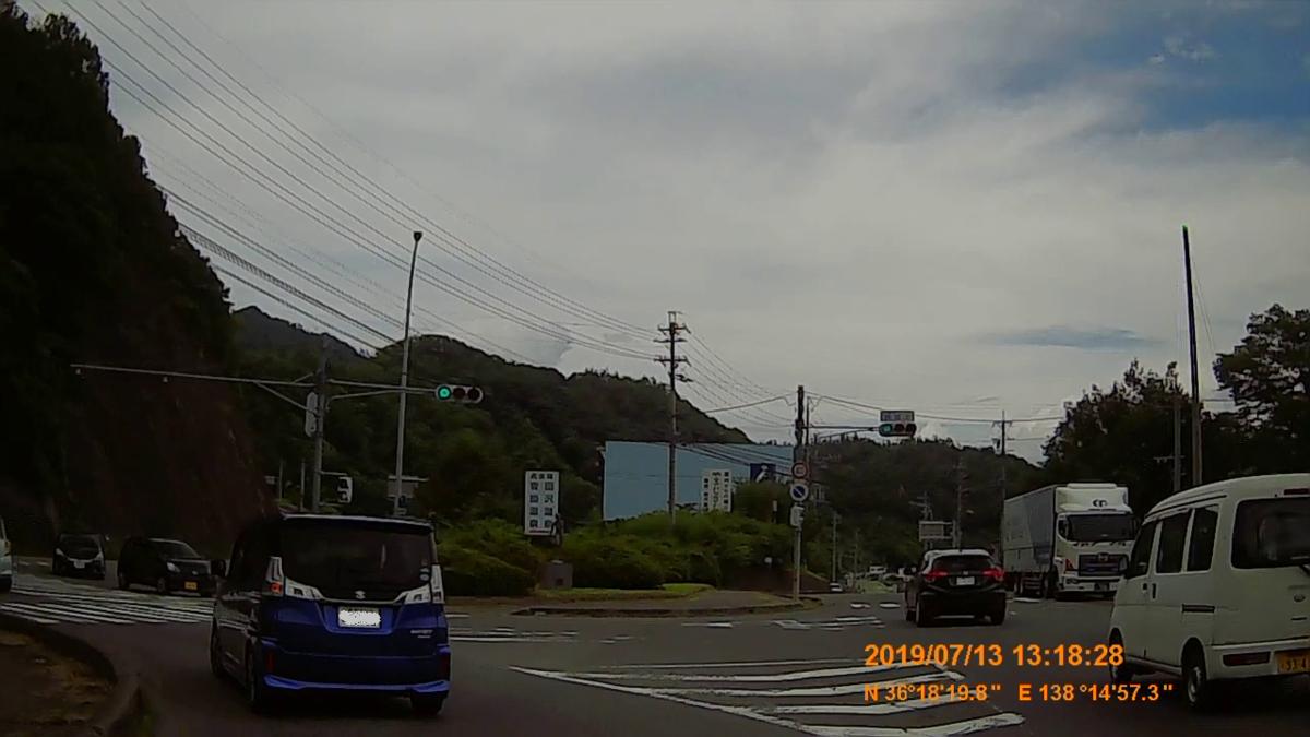 f:id:japan_route:20190905234522j:plain
