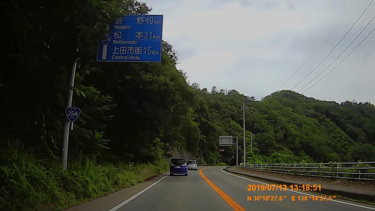 f:id:japan_route:20190905234547j:plain