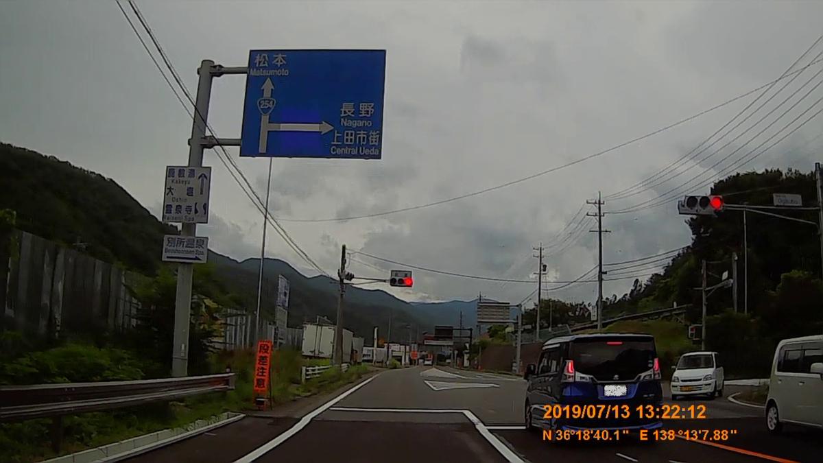 f:id:japan_route:20190905234640j:plain