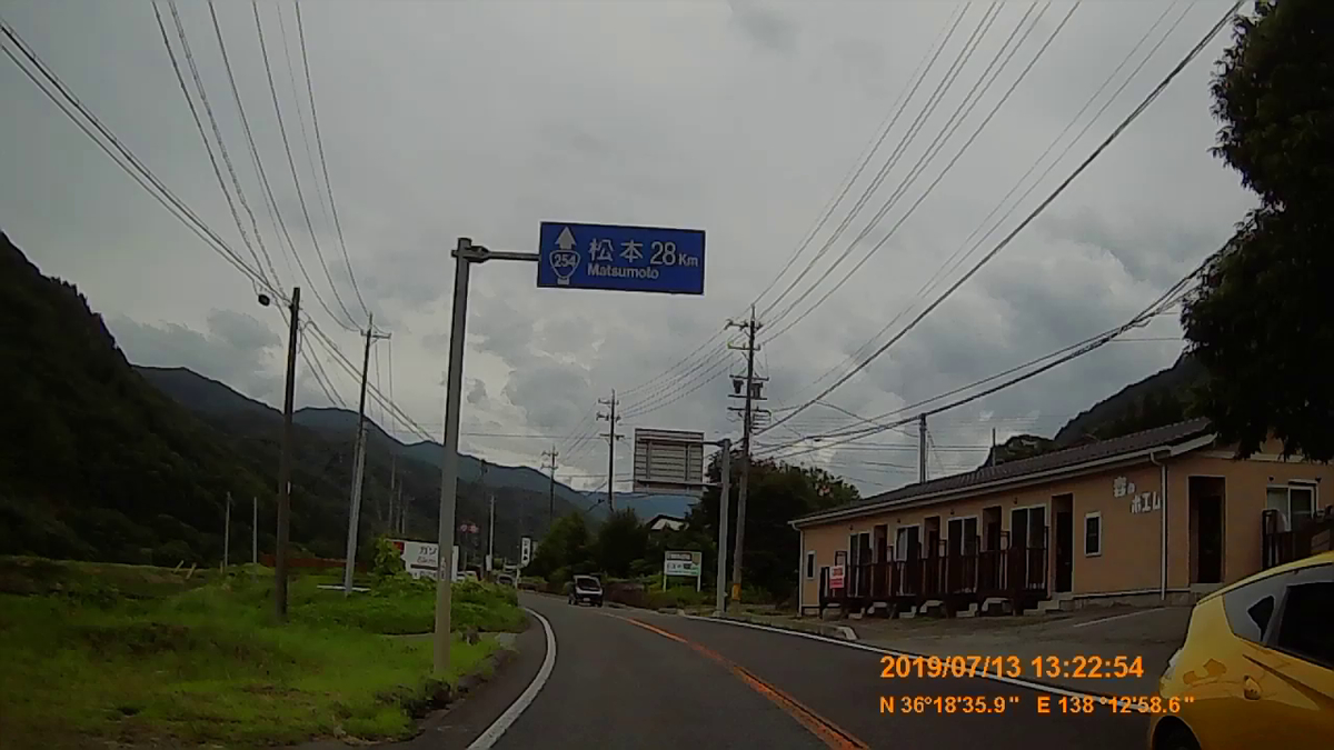 f:id:japan_route:20190905234650j:plain
