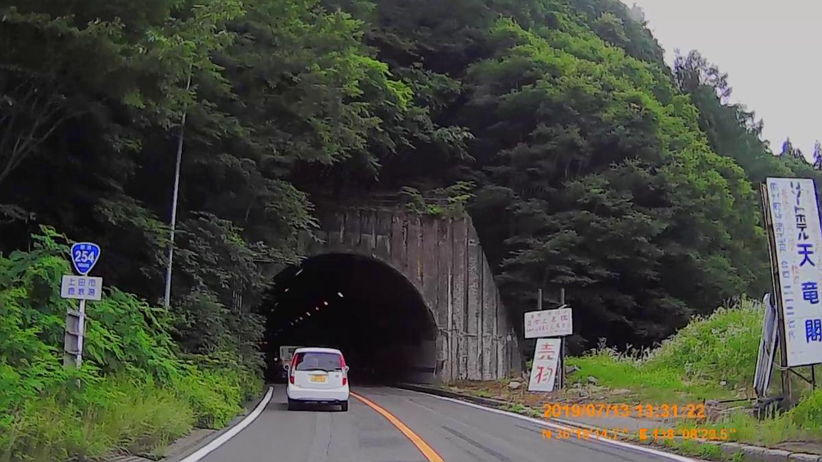 f:id:japan_route:20190905234722j:plain