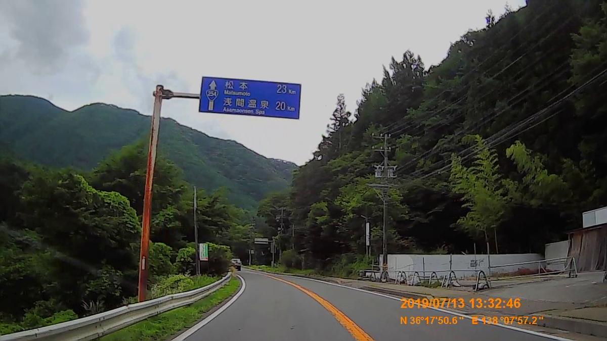 f:id:japan_route:20190905234736j:plain