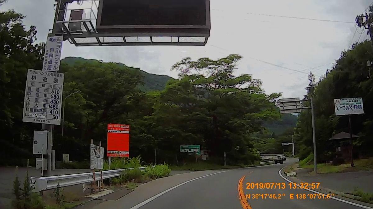 f:id:japan_route:20190905234745j:plain