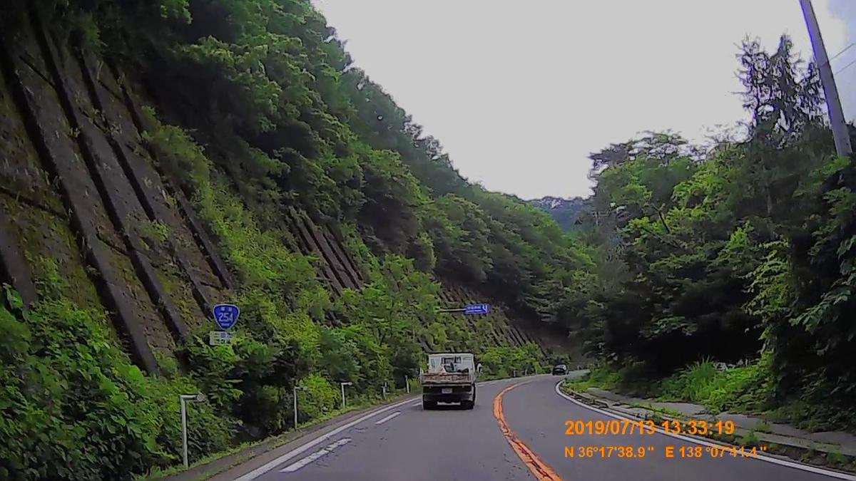 f:id:japan_route:20190905234759j:plain