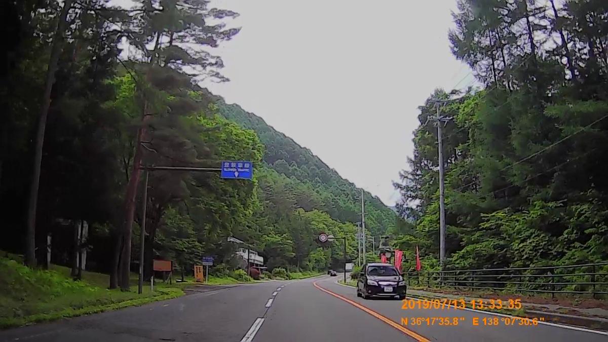 f:id:japan_route:20190905234808j:plain