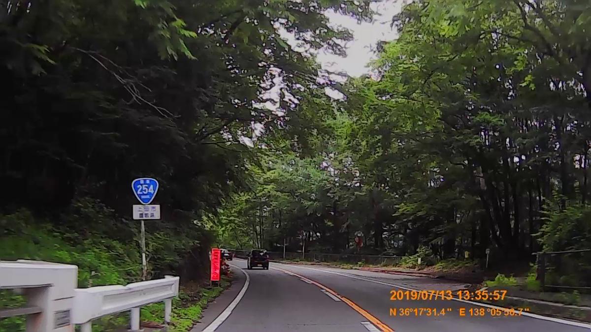 f:id:japan_route:20190905234829j:plain