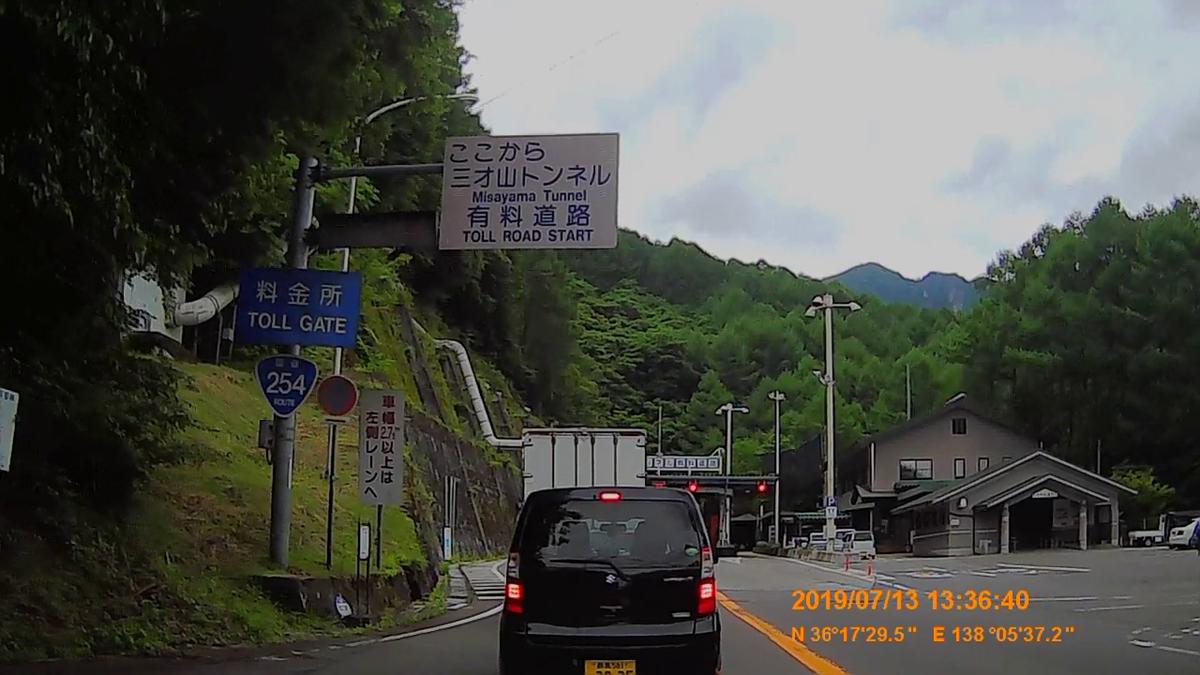 f:id:japan_route:20190905234837j:plain