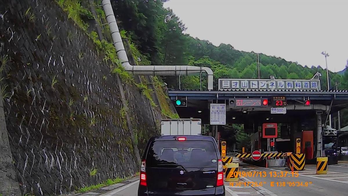 f:id:japan_route:20190905234839j:plain