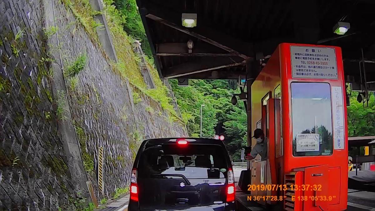 f:id:japan_route:20190905234901j:plain