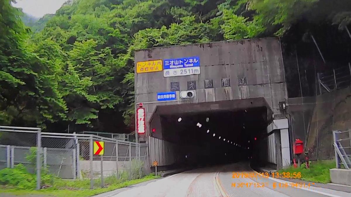 f:id:japan_route:20190905234932j:plain