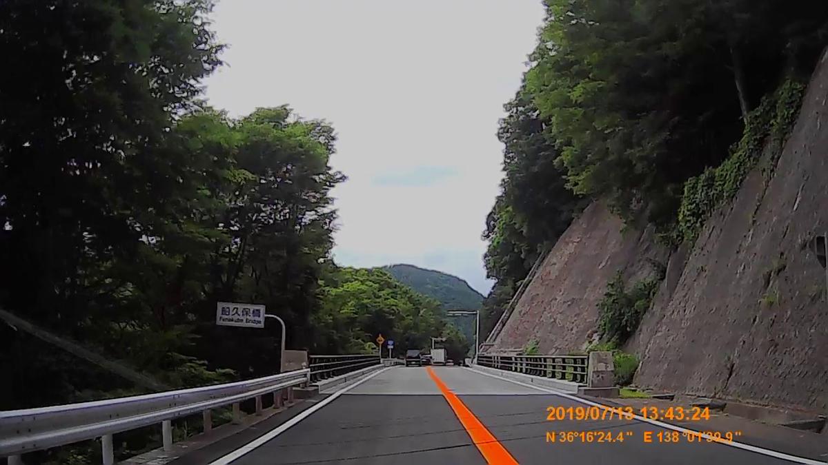 f:id:japan_route:20190905234957j:plain