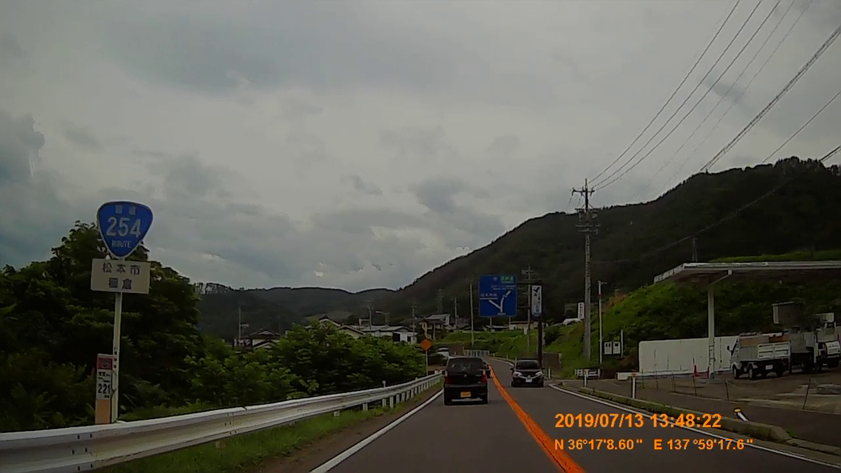 f:id:japan_route:20190905235048j:plain
