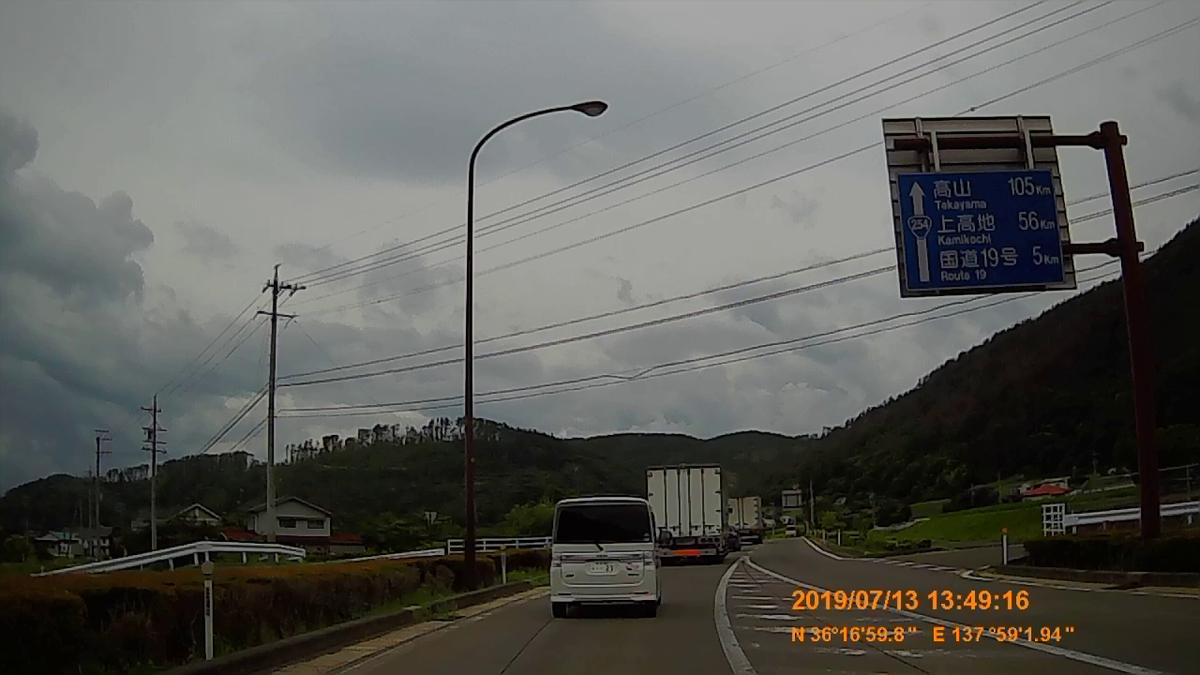 f:id:japan_route:20190905235115j:plain