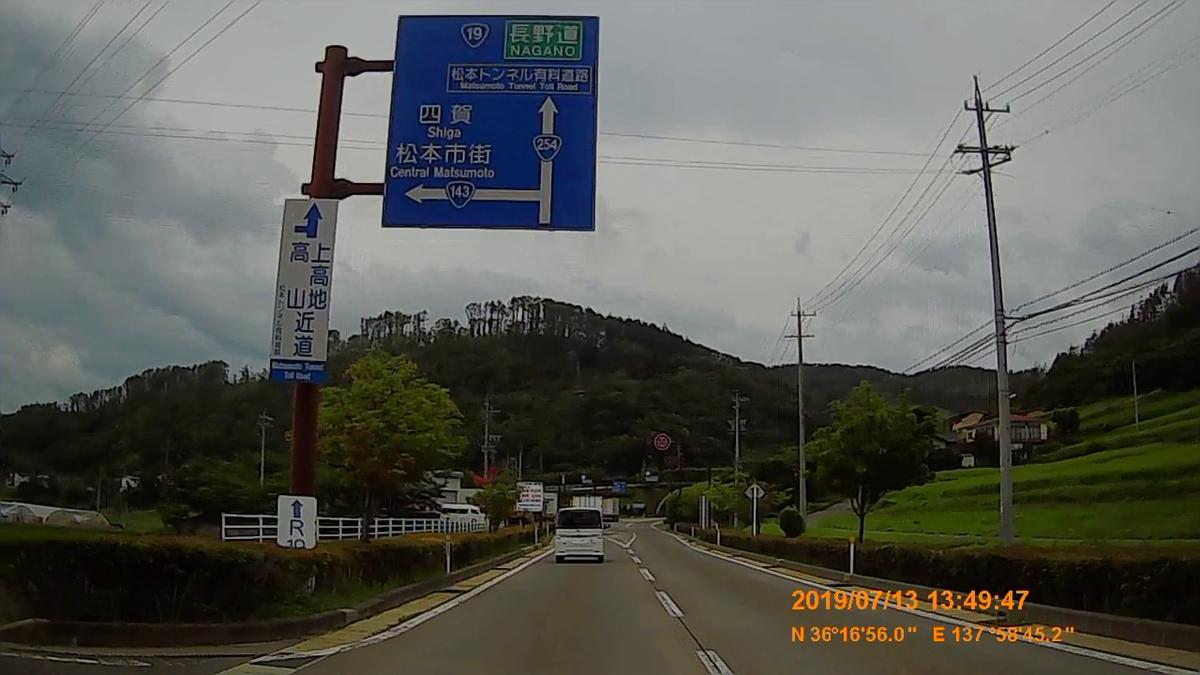 f:id:japan_route:20190905235124j:plain