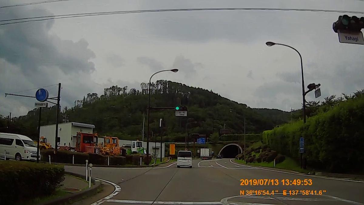 f:id:japan_route:20190905235126j:plain