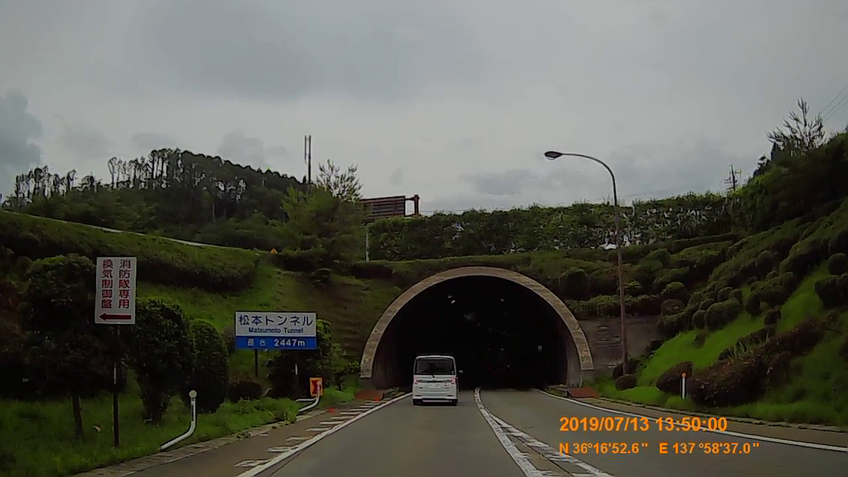 f:id:japan_route:20190905235222j:plain