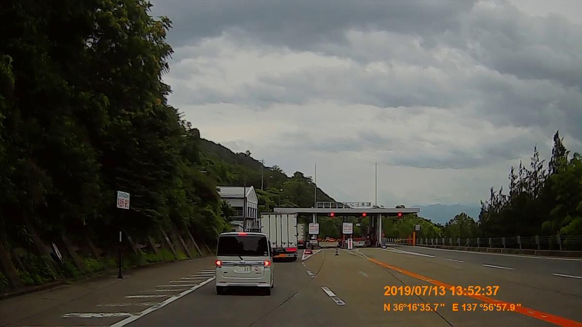 f:id:japan_route:20190905235232j:plain