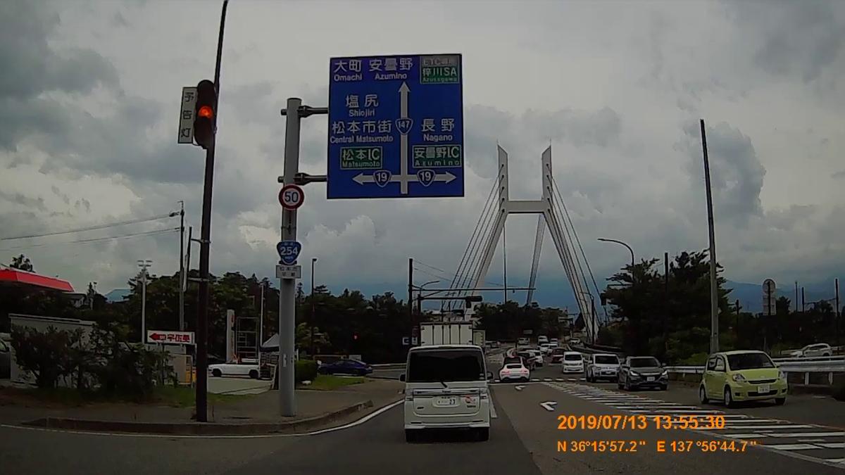 f:id:japan_route:20190905235308j:plain