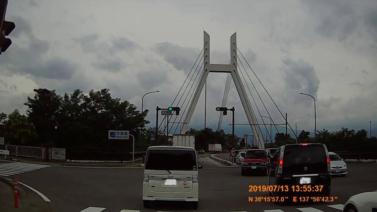 f:id:japan_route:20190905235312j:plain